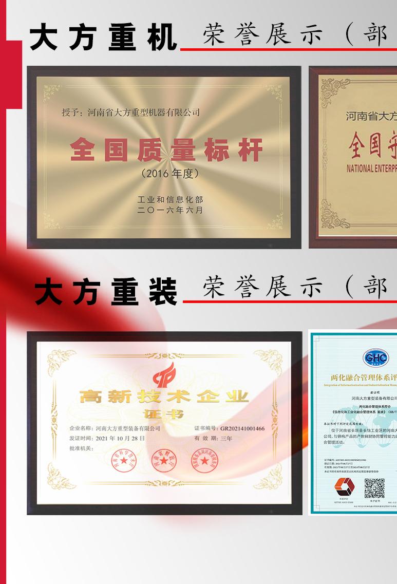 中国最具影响力十大品牌